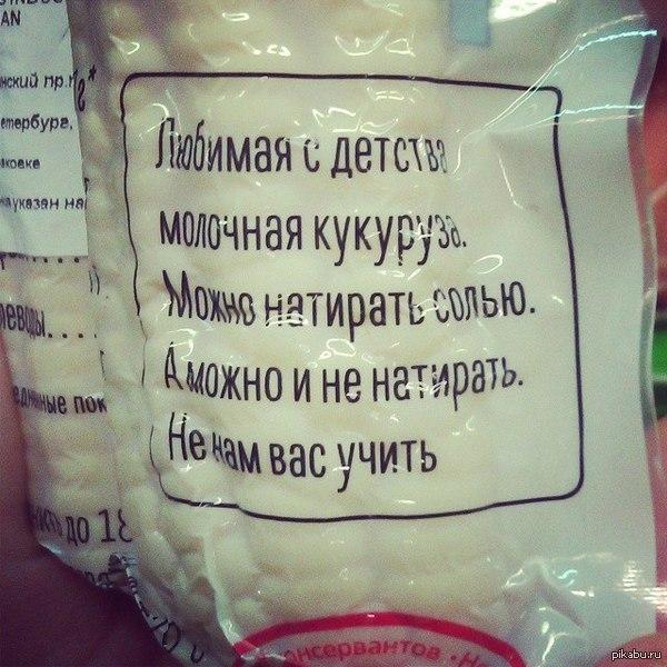 http://s5.pikabu.ru/post_img/2014/07/31/3/1406775007_795680268.jpg