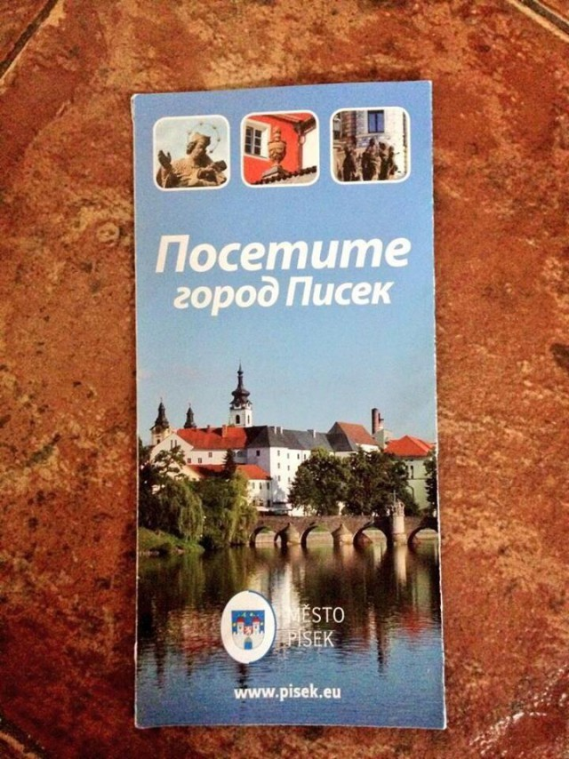 http://blog.stanis.ru/img/70292_2.jpg