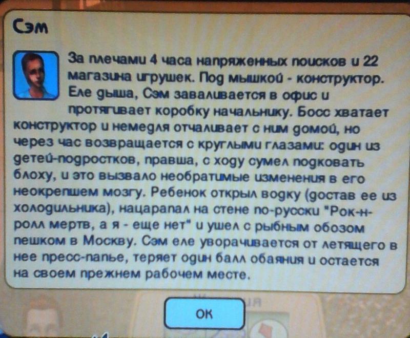 http://pp.vk.me/c619419/v619419791/14e3a/D4Vo3BmnQJs.jpg