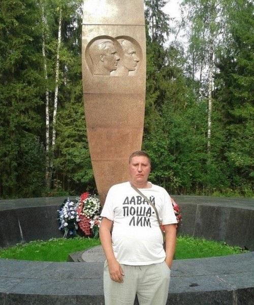 http://savepic.ru/5729663.jpg