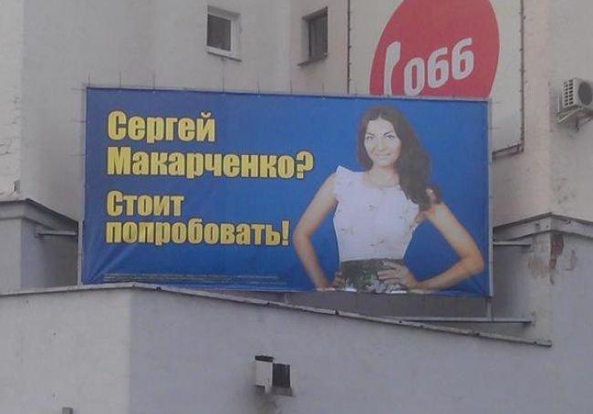 http://s50.radikal.ru/i127/1409/ad/7e46ecde2e0d.jpg