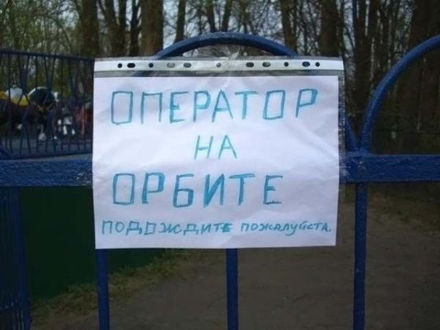 http://www.porjati.ru/uploads/posts/2011-07/1310020892_3453.jpg