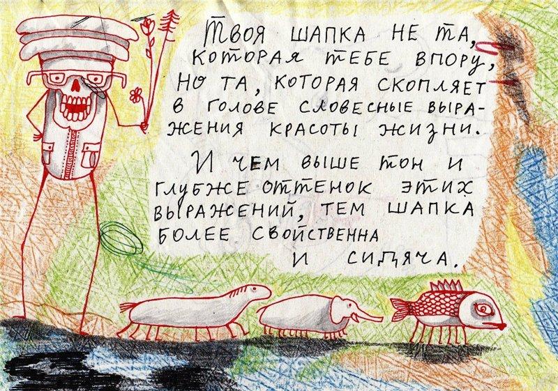 http://s34-temporary-files.radikal.ru/71ab10590fa0476094589e322307d245/-88693455.jpg