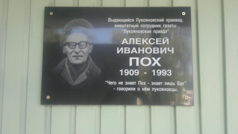 http://www.avtolikbez.ru/vardata/modules/phorum/images/1626691269/425649/orig.jpg