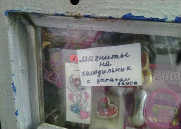 http://www.amuzzz.ru/uploads/posts/2014-08/14073073228362_24.jpeg