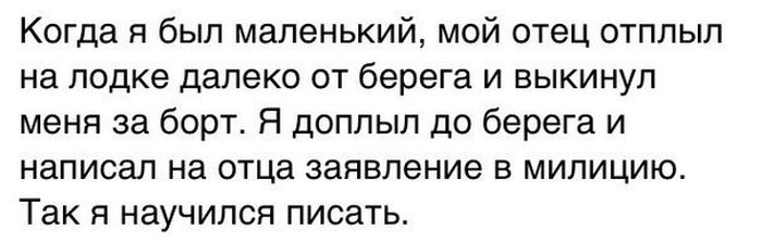 http://www.bugaga.ru/uploads/posts/2014-10/1412852991_fotki-8.jpg