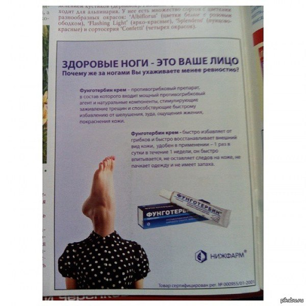 2014_10_16_13_41s6_pikabu_ru_post_img_20