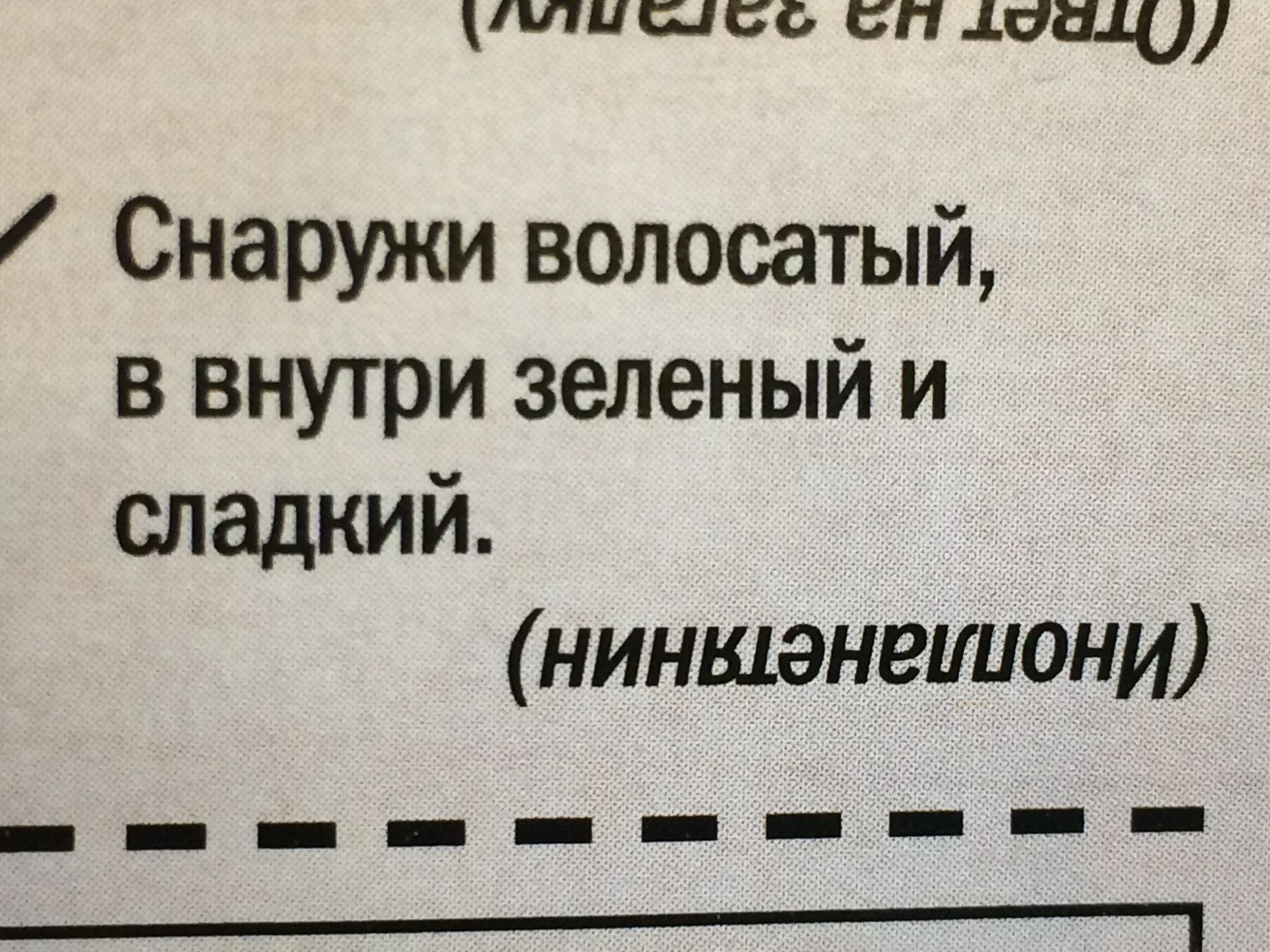 http://std3.ru/91/07/1413460470-91075a57ddb81146d9d72b7235cf980e.jpg