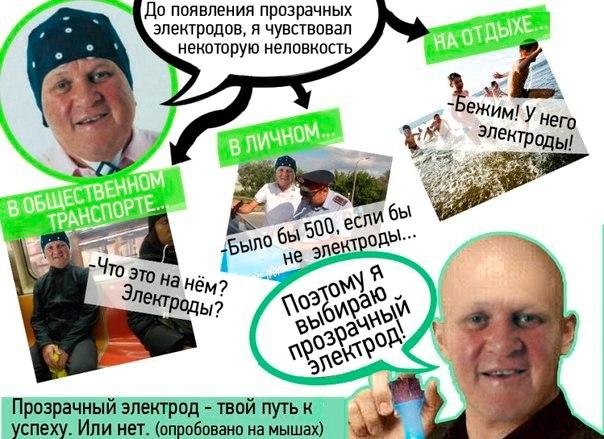 http://pp.vk.me/c618728/v618728830/1c5df/tNAqQm5s1k4.jpg