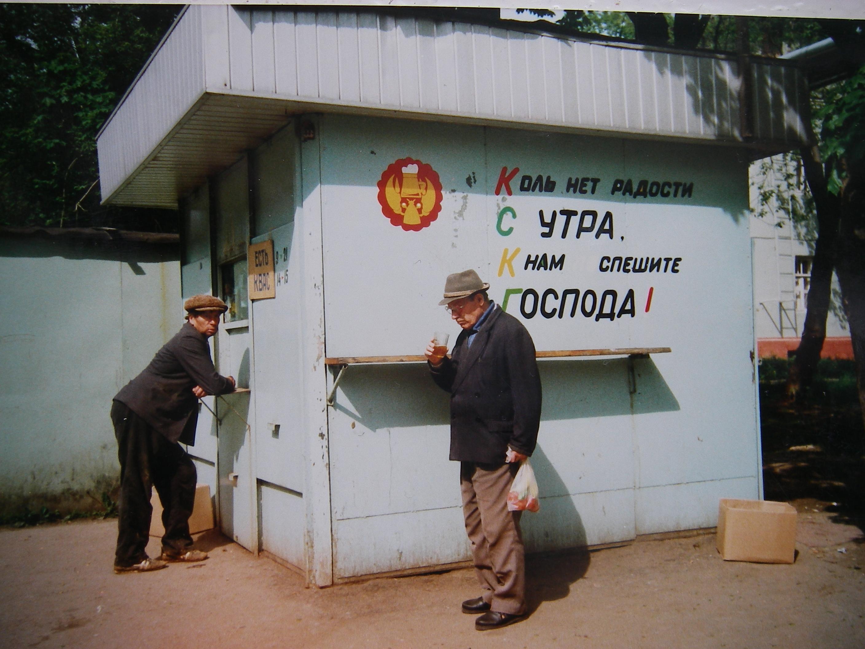 http://www.sergiev.ru/media/images/812/IMGP3878.JPG