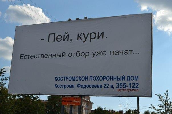 http://huh.by/uploads/posts/2012-09/1347900487_estestvennyy-otbor-uzhe-nachat.jpg