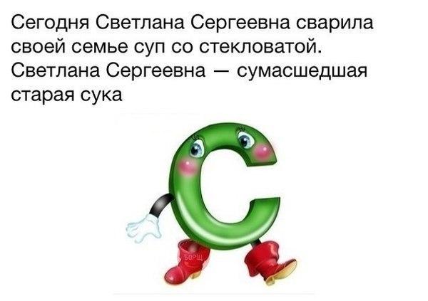 http://pp.vk.me/c7006/v7006596/357d0/N58euy7CQsI.jpg