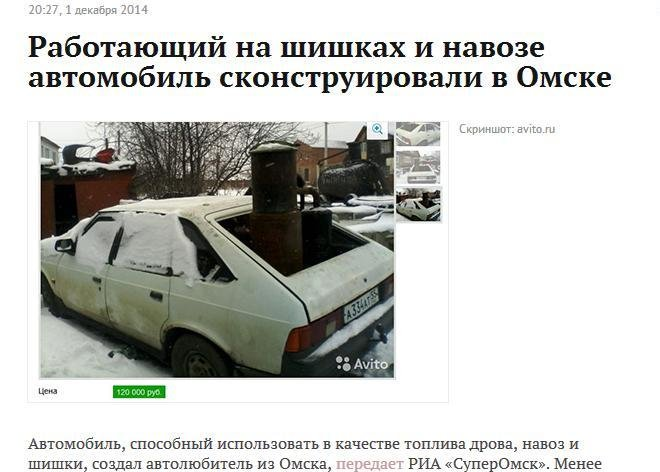 http://s35-temporary-files.radikal.ru/e0e1670c8f8e4ab8a2cfef3814c5b68c/-88693455.jpg