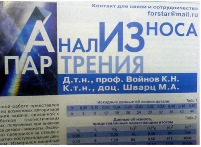 http://std3.ru/5c/fb/1417730419-5cfb9f9977786ee0869b54099bc9e10b.jpg