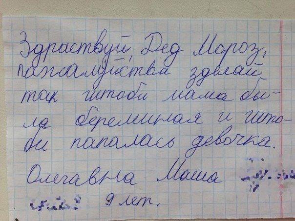http://s35-temporary-files.radikal.ru/305fc9cfc60049709b0f419322e41624/-88693455.jpg