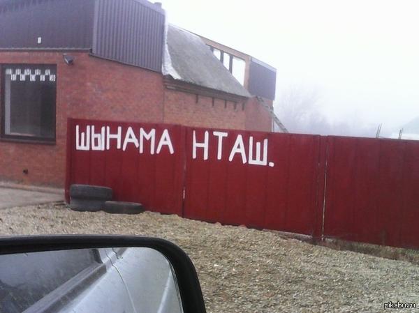 http://s5.pikabu.ru/post_img/2014/12/15/7/1418641740_779278133.jpg