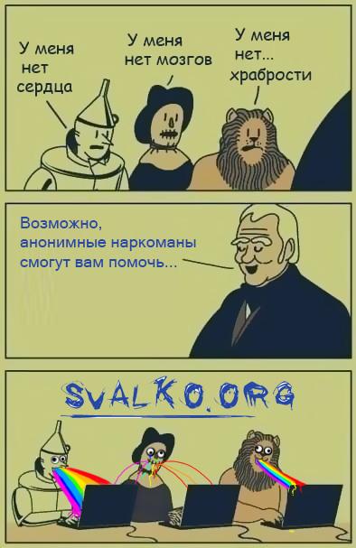 http://svalko.org/data/2014_12_19_16_14_614054_1.jpeg