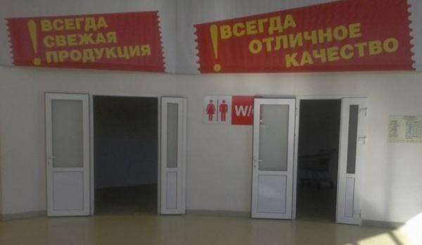 http://files8.adme.ru/files/news/part_79/797460/10301360-R3L8T8D-600-4000155-R3L8T8D-650-588241_original.jpg