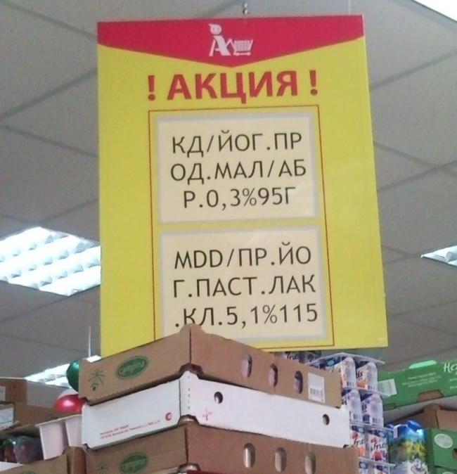 http://files8.adme.ru/files/news/part_79/793960/10121110-R3L8T8D-650-1407246255_1046957397.jpg