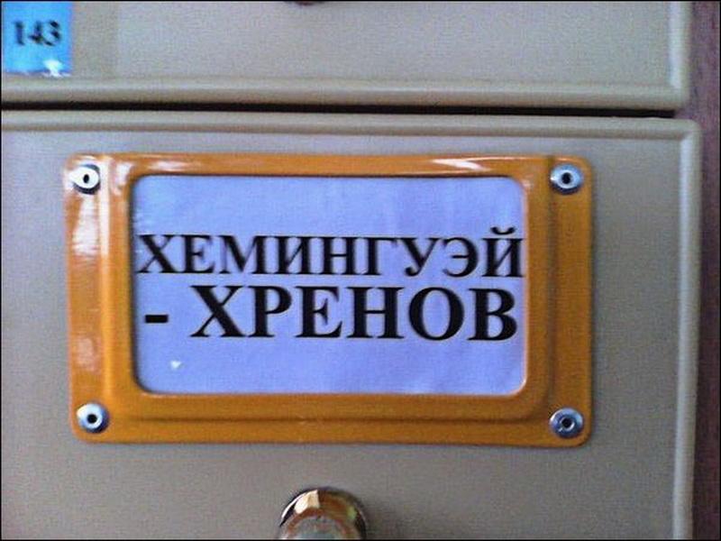 http://nifdugu.ru/uploads/posts/2014-12/1419329359_nad-pis-11_novyy-razmer.jpg