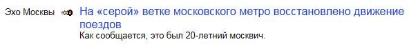 http://linkme.ufanet.ru/images/8252f1c4fcb55eb331a3259f7d912bbe.jpg
