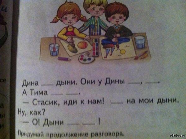 http://cs6.pikabu.ru/post_img/2015/02/25/5/1424849391_889778490.jpg
