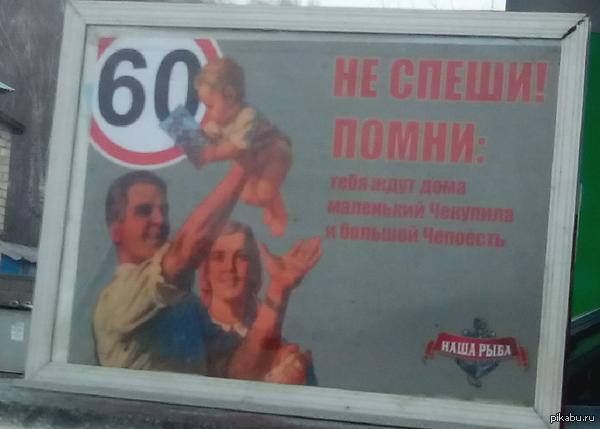 http://cs5.pikabu.ru/post_img/2015/03/04/1/1425425289_487295129.PNG