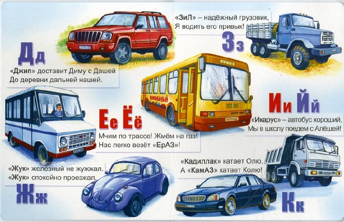 http://englishrussia.com/images/abc_cars/2.jpg