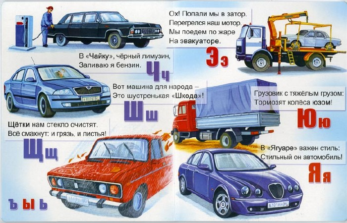 http://englishrussia.com/images/abc_cars/5.jpg