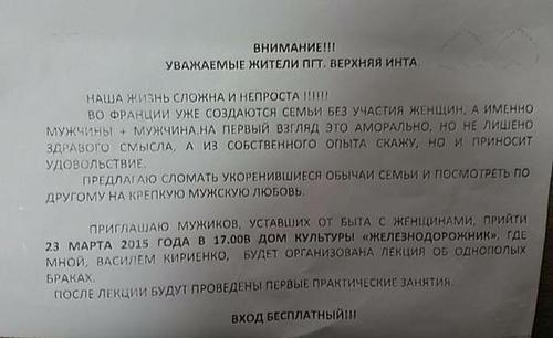 http://std3.ru/f9/c6/1426357767-f9c6cb09caf9d660a2b33c72acf55f32.jpg