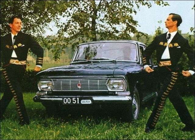 http://media.englishrussia.com/newpictures/sovietcarsadvertisements-39.jpg