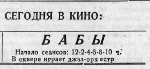 http://img15.nnm.ru/8/7/8/1/2/d4a775f68ba118b1ecea3d50811.jpg