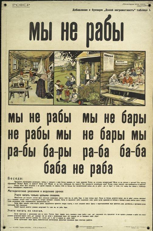 http://media.englishrussia.com/new_images/propaganda2-95.jpg