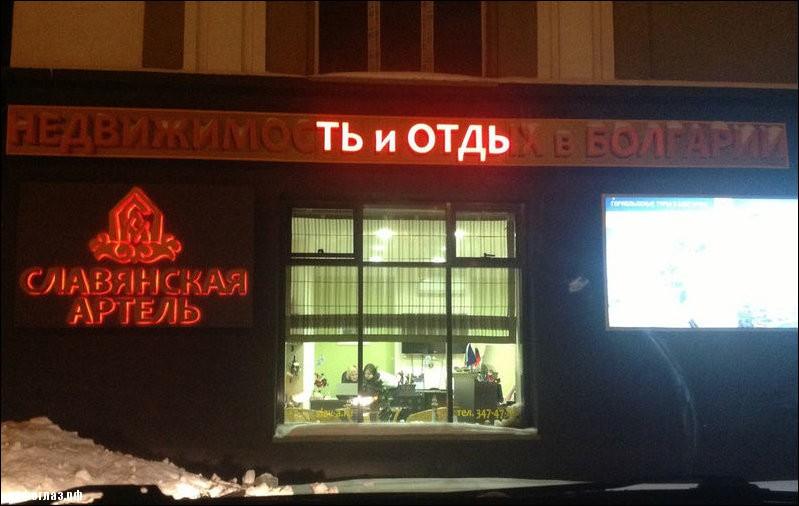 http://infoglaz.ru/wp-content/uploads/nadpisi-20042013-032.jpg