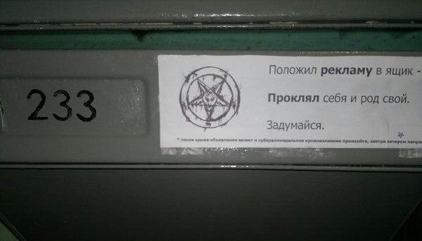 http://pp.vk.me/c624123/v624123483/1ef4c/wbmybNrKmWY.jpg