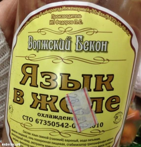 http://infoglaz.ru/wp-content/uploads/1371670201_1371617684_11_resize-1.jpg