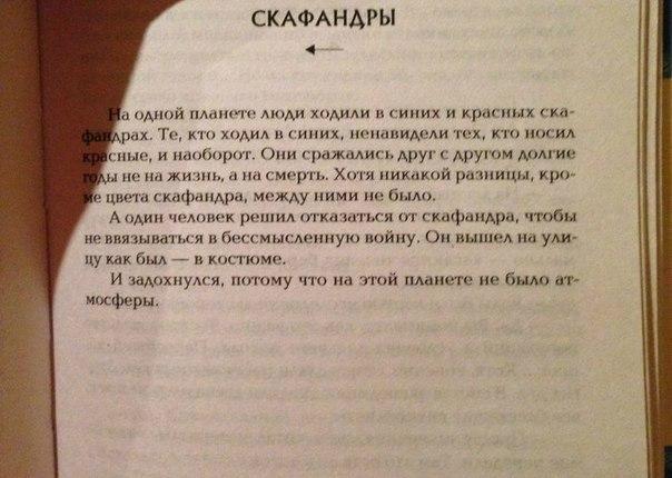 http://cs7058.vk.me/c7004/v7004088/582b/Q9_S3LoU6NY.jpg