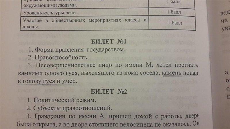 http://s33-temporary-files.radikal.ru/1f58e9b045a94b79841c5b656414a725/-88693455.jpg
