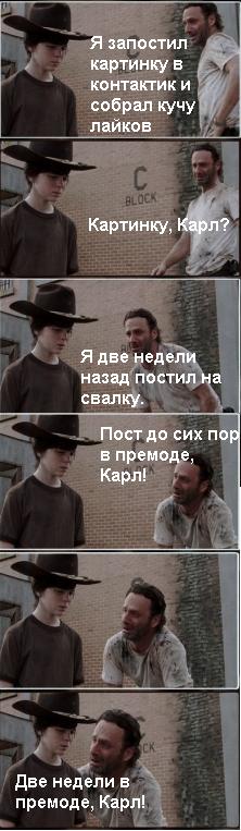 http://s34-temporary-files.radikal.ru/5845c894005648578d1c498ccb72f42e/-88693455.png
