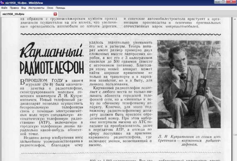 http://www.ochevidets.ru/userfiles/2015/04/08/47c4615a3d_large.jpg