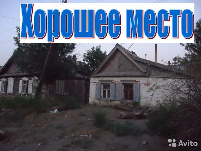 http://20.img.avito.st/640x480/1531720920.jpg