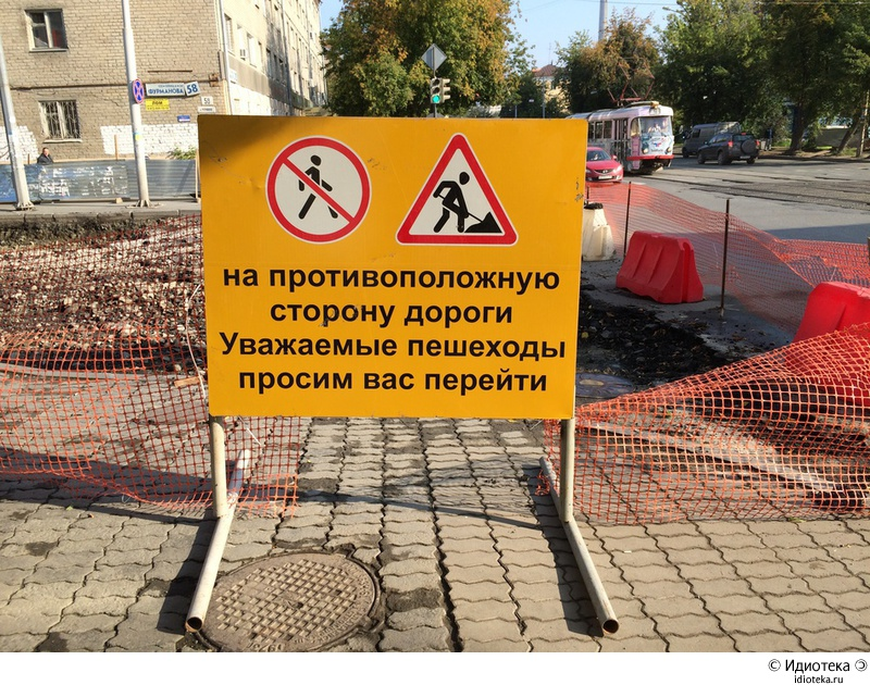 http://img.artlebedev.ru/kovodstvo/idioteka/i/5D24746D-3A9A-4FF3-95D8-E8F97B4A9F87.jpg