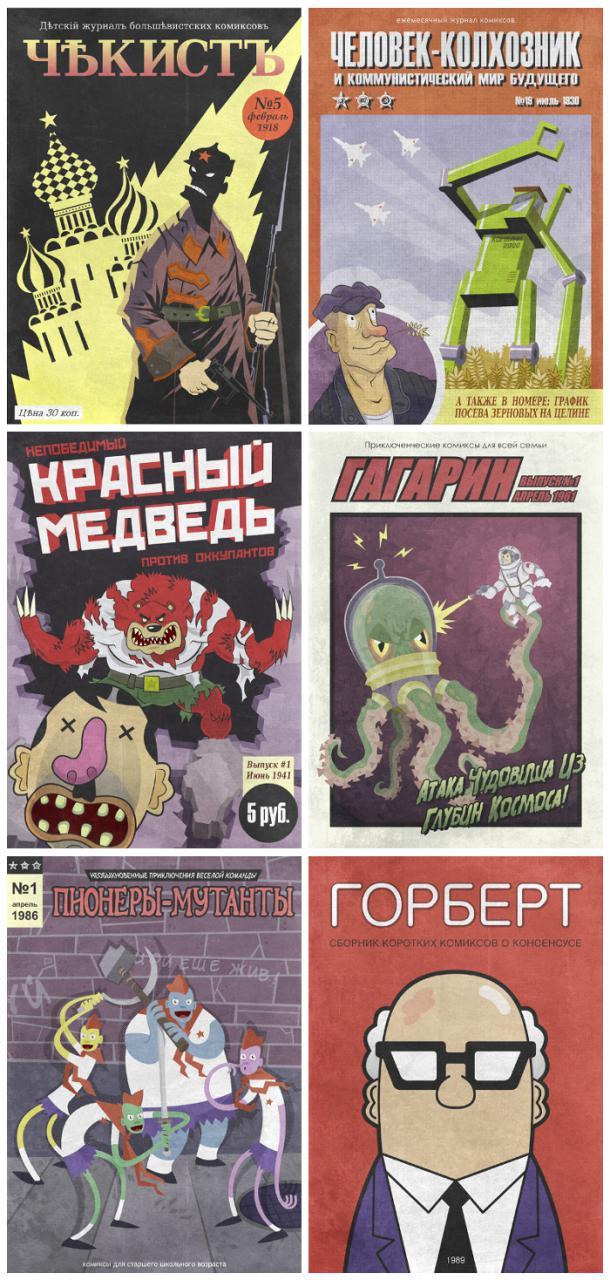 http://i017.radikal.ru/1505/62/8ad413944d59.png