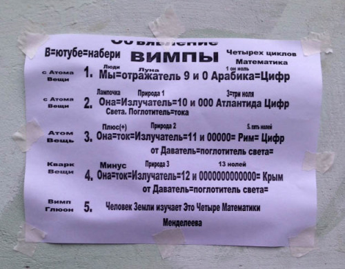 http://pit.dirty.ru/lepro/2/2013/12/28/449-201321-6b19c1b1d41482d8416ea7380538c2ba.jpg