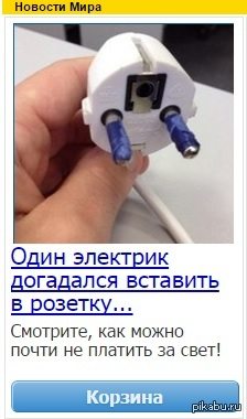 http://cs4.pikabu.ru/post_img/2015/05/03/5/1430635008_2066972464.jpg