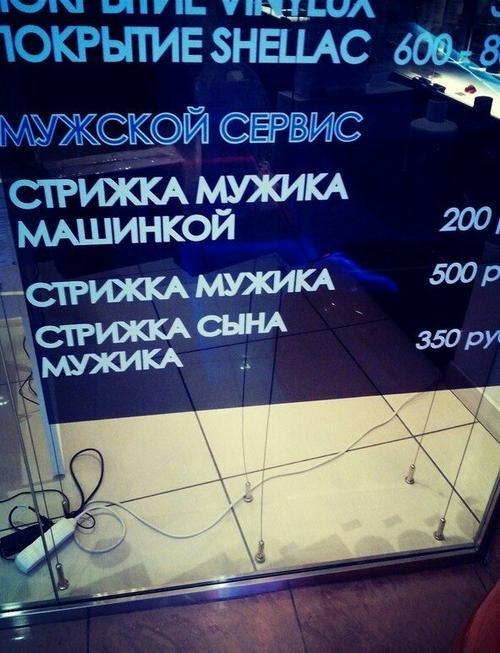 http://www.porjati.ru/uploads/posts/2015-05/1432057311_58251_original.jpg
