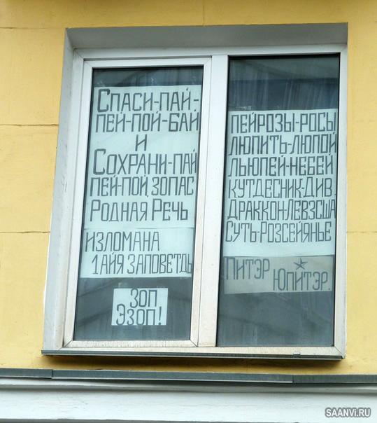 http://saanvi.ru/img/joke/joke146.jpg