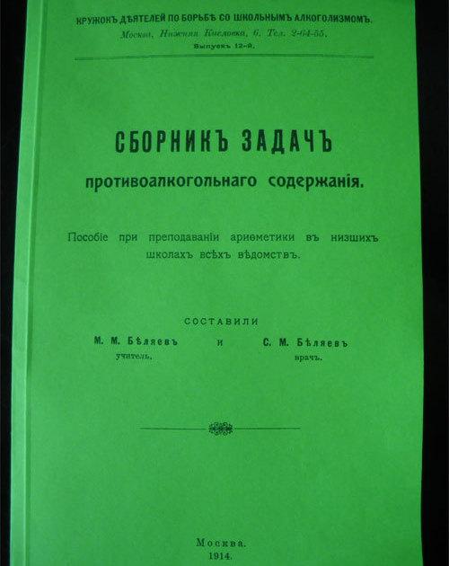http://icdn.lenta.ru/images/0000/0079/000000797030/preview_1358461385.jpg