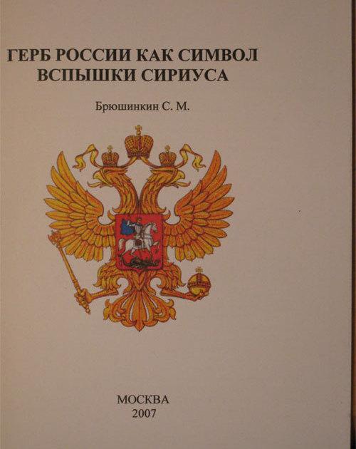 http://icdn.lenta.ru/images/0000/0079/000000797032/preview_1358461386.jpg