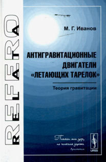 http://icdn.lenta.ru/images/0000/0079/000000797038/preview_1358461388.jpg